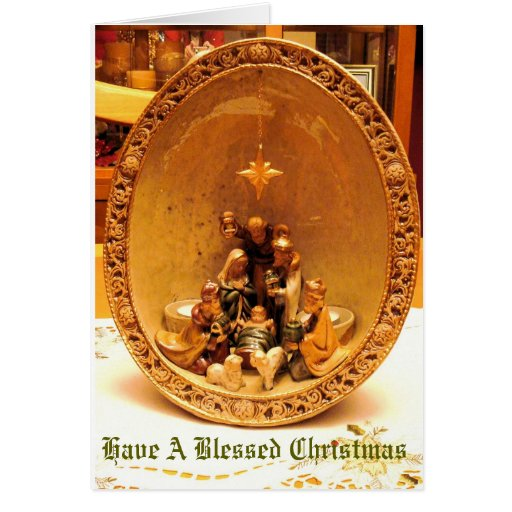 Elegant Christmas Nativity Scene (no verse) Card