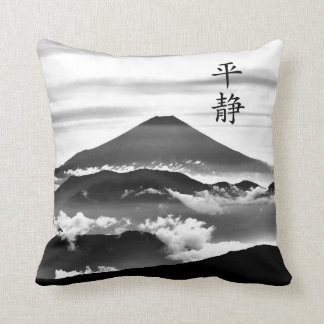 Elegant, dramatic B&W Mt. Fiji throw pillow