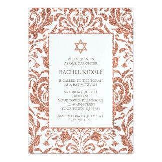 Elegant Faux Rose Gold Glitter Damask Bat Mitzvah 13 Cm X 18 Cm Invitation Card