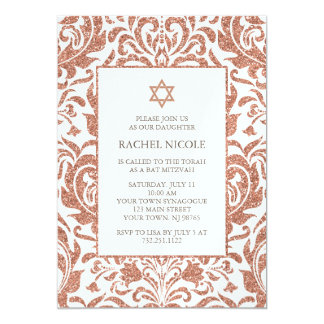 Elegant Faux Rose Gold Glitter Damask Bat Mitzvah Card