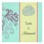 elegant Islamic wedding invitation katb kitab