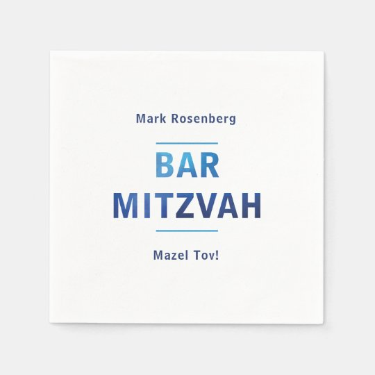 Elegant Letters with Diamond Texture Bar Mitzvah Paper
