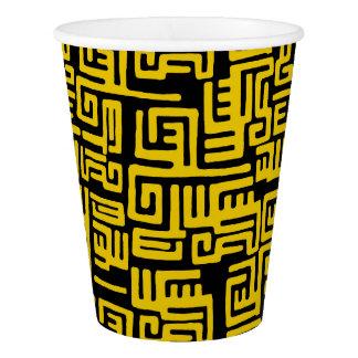 Elegant Minimal African Tribal Pattern Yellow Line Paper Cup