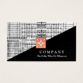 Elegant Newsprint Custom Business Cards