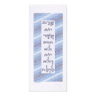 Elegant Passover Card