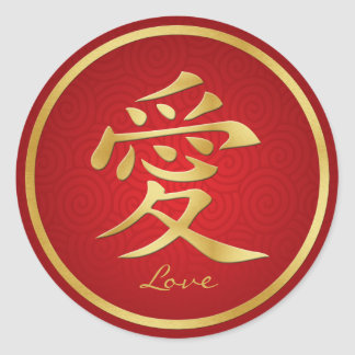 "Elegant Red & Gold Chinese ""Love"" Stickers"