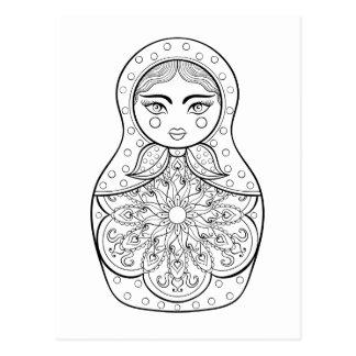 Elegant Russian Doll Postcard