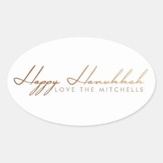 Elegant Script Hanukkah | Rose Gold Oval Sticker