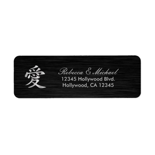 "Elegant Silver Chinese ""Love"" Return Labels"
