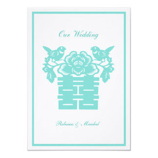 """Elegant Teal Blue Chinese Double Happiness invites 4.5"""" X 6.25"""" Invitation Card"""