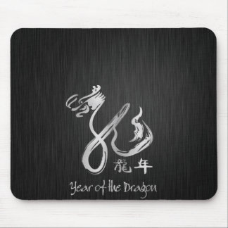 Elegant Year of the Dragon - Silver Calligraphy Mouse Pad