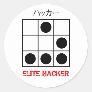 ELITE HACKER ROUND STICKER