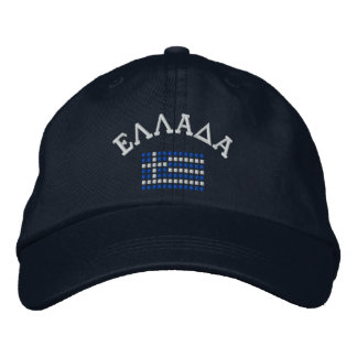 Ellada, Greece in Greek Cap - Greek Flag Hat