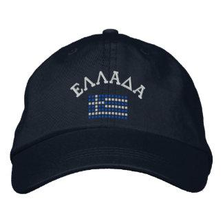 Ellada Greece in Greek Cap - Greek Flag Hat Embroidered Hat