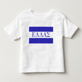 ELLAS in Greek Text Toddler T-Shirt