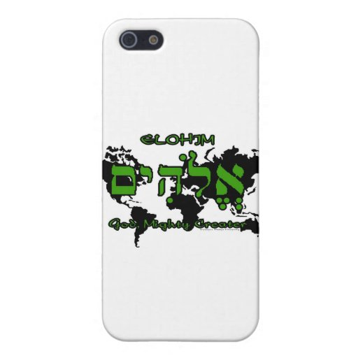 Elohim - God, Mighty Creator Covers For iPhone 5
