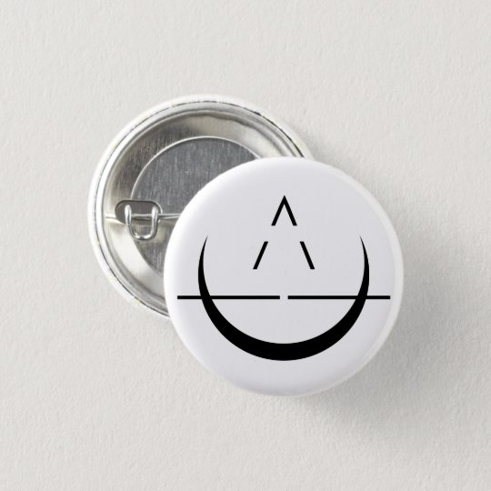 ELOSIN Moon Symbol Button