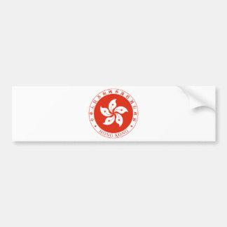 Emblem of Hong Kong -  香港特別行政區區徽 Bumper Sticker