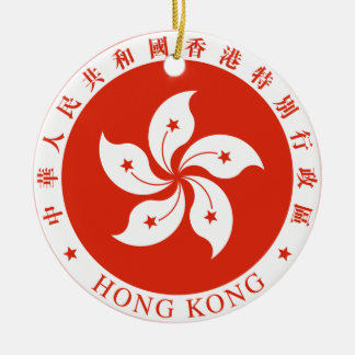 Emblem of Hong Kong -  香港特別行政區區徽 Round Ceramic Decoration