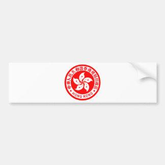 Emblem of Hong Kong Bumper Sticker