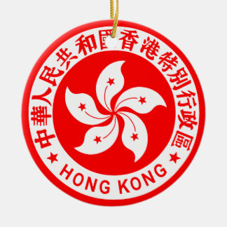Emblem of Hong Kong Round Ceramic Decoration