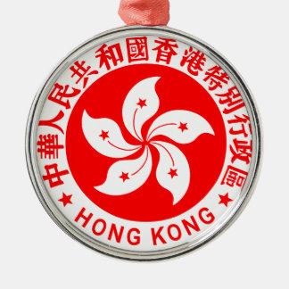 Emblem of Hong Kong Silver-Colored Round Decoration