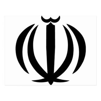 Emblem of Iran Postcard