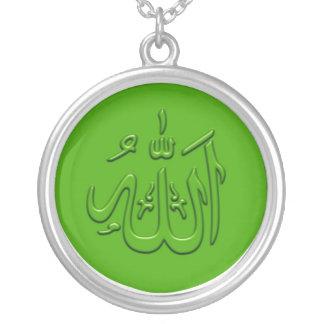 Embossed Arabic Allah Design Round Pendant Necklace