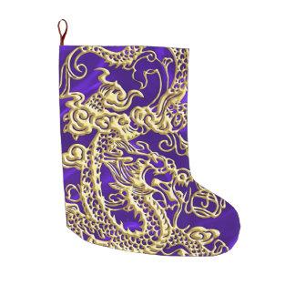 Embossed Gold Dragon on Purple Satin Print