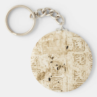 Embossed Leather Antique Binding Keychains