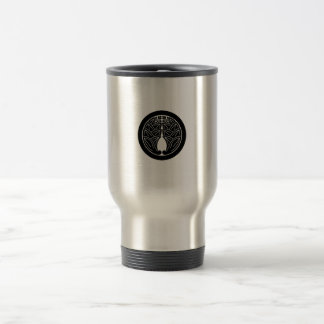 Embracing japanese ginger in circle travel mug