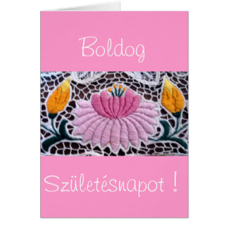 embroidered water lilly in kalocsai style greeting card