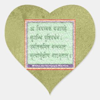 Emerald Green - Maha Mritunjaya Mantra Heart Sticker