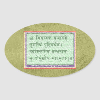 Emerald Green - Maha Mritunjaya Mantra Oval Sticker