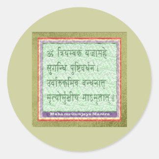 Emerald Green - Maha Mritunjaya Mantra Round Sticker