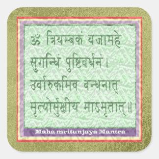 Emerald Green - Maha Mritunjaya Mantra Square Stickers