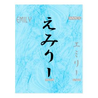 Emily Postcard