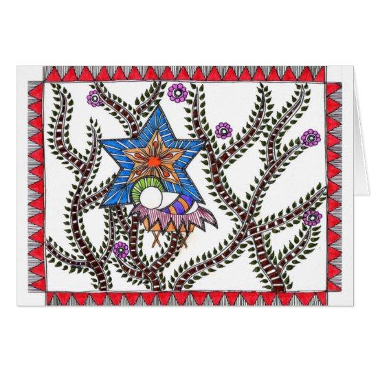 Emmanuel ethnic christmas greeting card