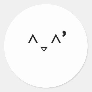 Emoticon: Embarrassed Round Stickers