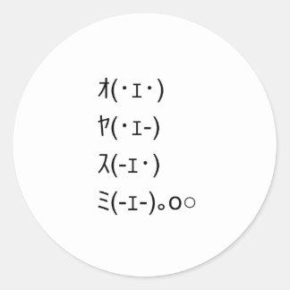 Emoticon: Good Night! Classic Round Sticker