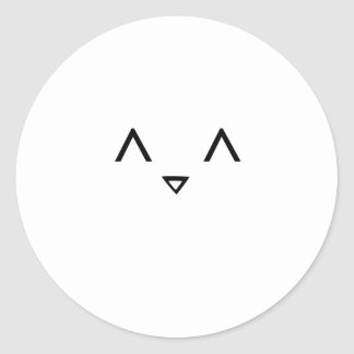 Emoticon: Smiley Round Sticker
