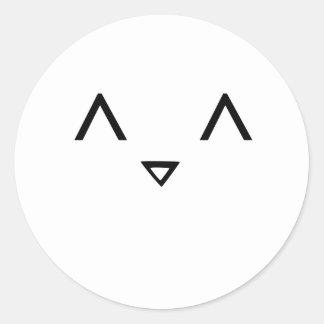 Emoticon: Smiley Round Sticker
