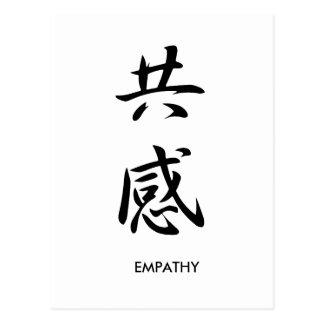 Empathy - Kyoukan Postcard