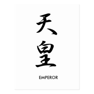 Emperor - Tennou Postcards