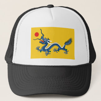 Empire of China Flag Trucker Hat