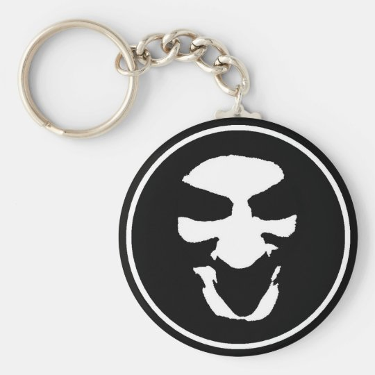 Empty Space Icon Keycain Basic Round Button Key Ring