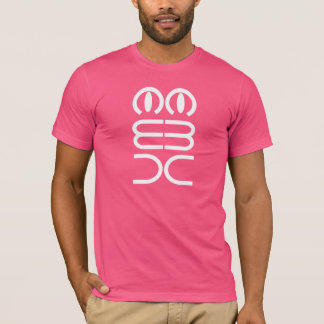 Emu Puzzle T-Shirt