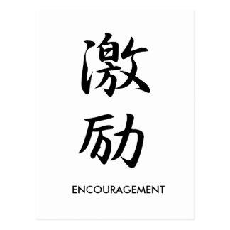 Encouragement - Geikirei Postcard
