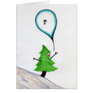 End on a High Note - Holida Cards