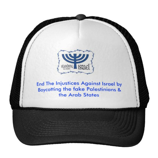End the Injustice Against Israel Cap